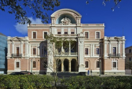 Fachada do MM Gerdau